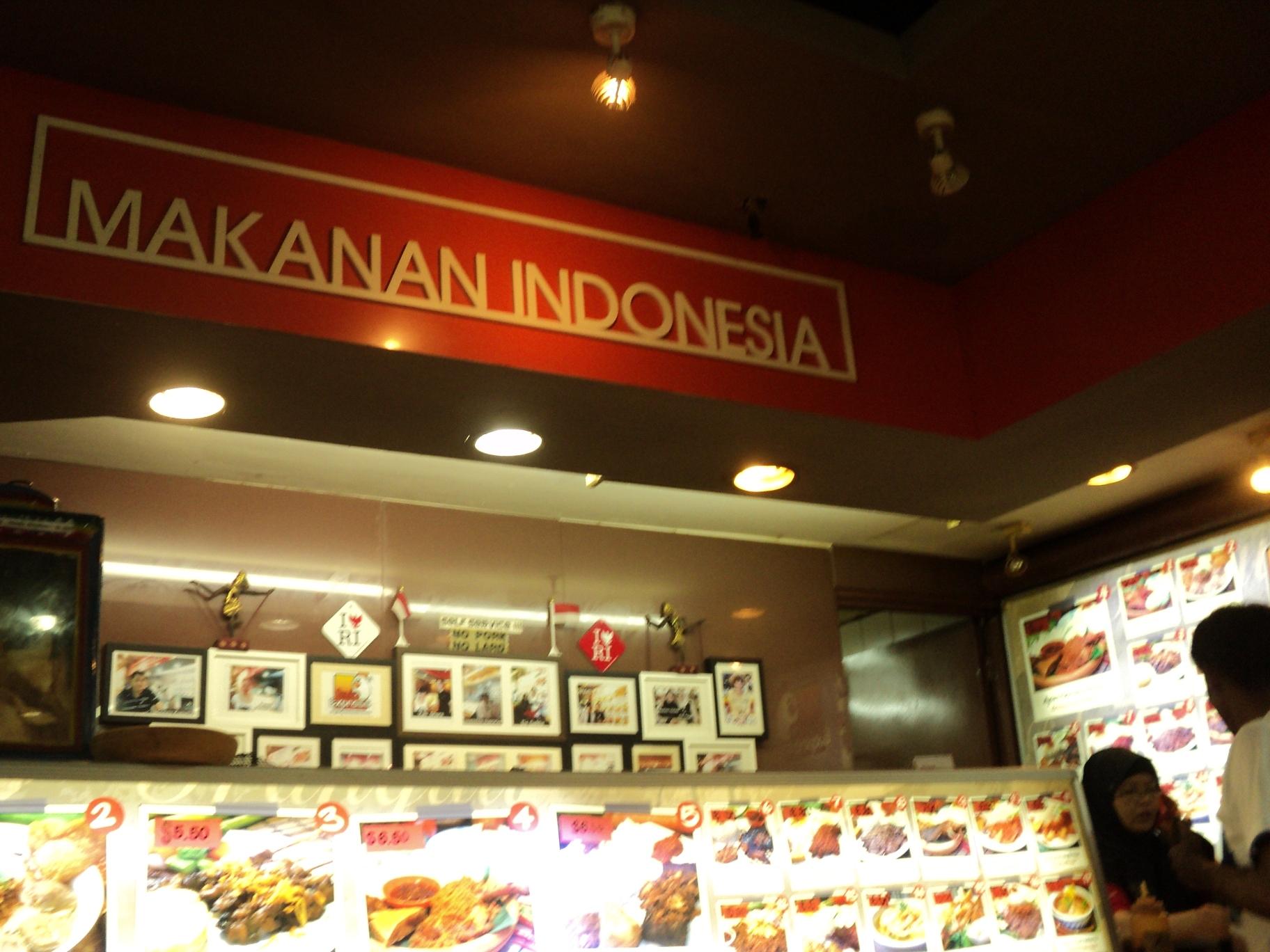 Indonesian Restaurant Lucky Plaza
