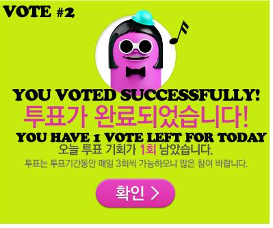 vote berhasil