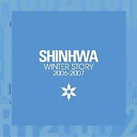 Shinhwa-Winter_Story_2006-2007